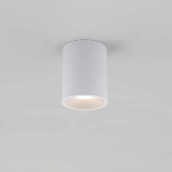 Kos Round  LED 1326025 Plafon Astro