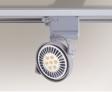 Sakura 6606 Shilo Biały Reflektor do szynoprzewodu GU10